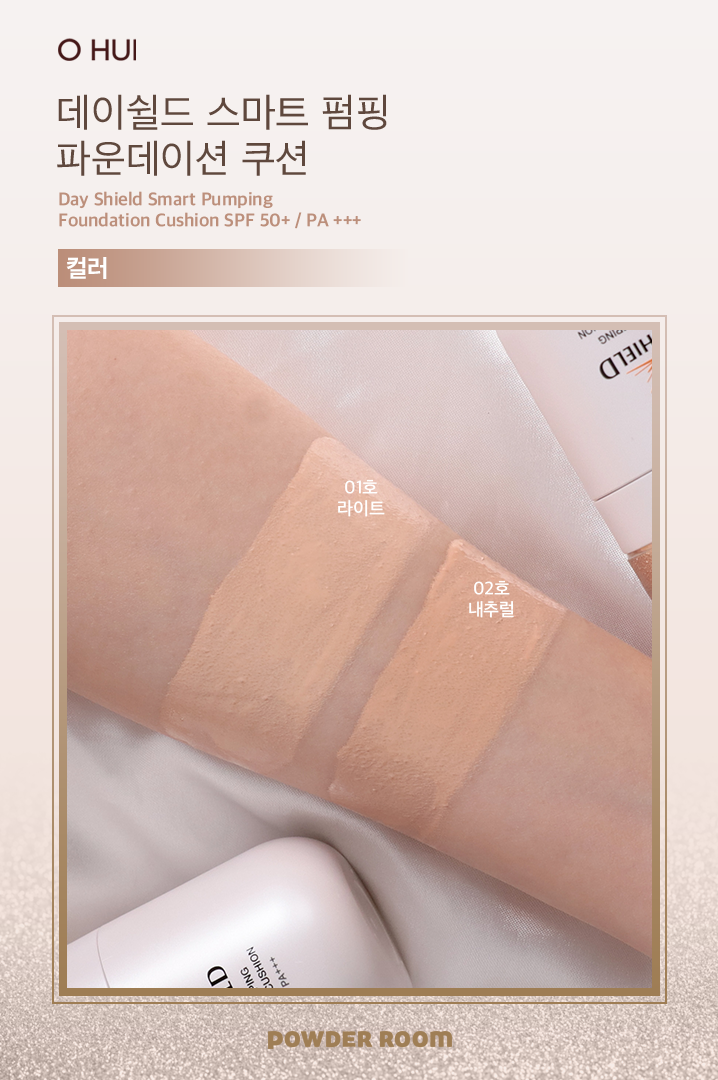 Phấn Nước Ohui Day Shield Smart Pumping Foundation Cushion SPF50+ ...